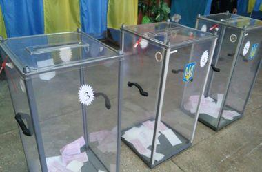 В Павлограде проголосовали кандидаты в мэры
