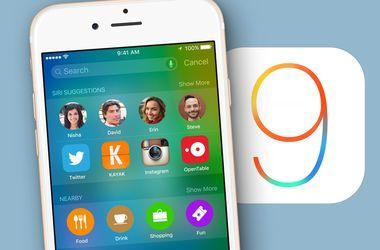 """Новая """"тайная"""" функция iOS 9 подвела Apple под суд"""