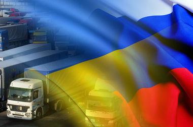 Товарооборот Украины с Россией за девять месяцев сократился в 2 раза