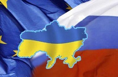 """Власти России возмущены переговорами с ЕС и Украиной о """"свободной торговле"""""""