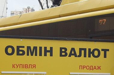 В украинских обменниках ужесточат охрану