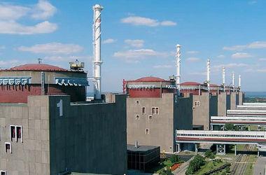 На Запорожской АЭС сработала система автоматической защиты
