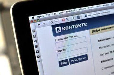 СБУ задержала администратора сепаратистских групп в соцсетях