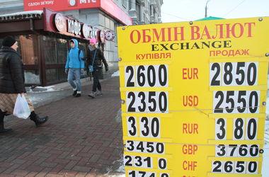 Нацбанк уверен, что удержит курс гривни