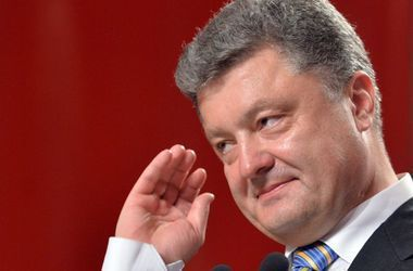 Порошенко поздравил сборную Украины с выходом на Евро-2016