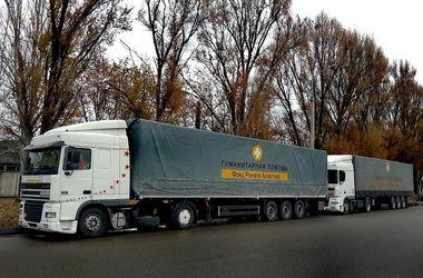 На Донбасс отправилась 124-я автоколонна с продуктами от штаба Рината Ахметова