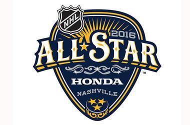 В Матче всех звезд НХЛ в 2016 году сыграют четыре команды