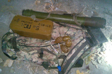 В Харькове нашли сумку с гранатометом и гранатами