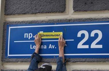 В Харькове проголосовали за новые названия для 173 улиц, 4 парков и станции метро