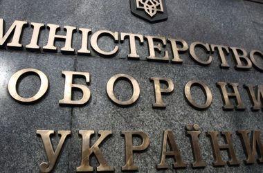 В Минобороны ответили на обвинения в причастности Украины к поставкам оружия террористам ИГИЛ