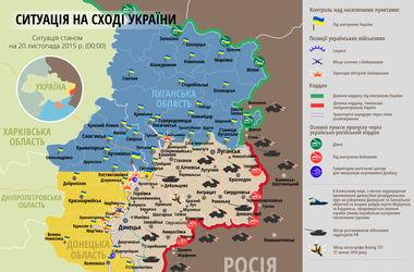 """Самые """"горячие"""" точки Донбасса 20 ноября: интерактивная карта боев и обстрелов"""