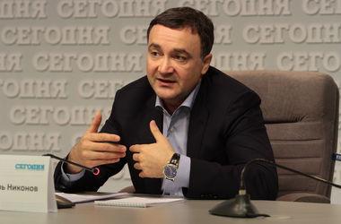Никонов рассказал о планах уйти в отставку