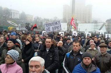 Вече на Майдане: в центре Киева уже полтысячи активистов