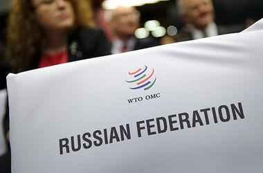 Украина начала новый спор с Россией в ВТО
