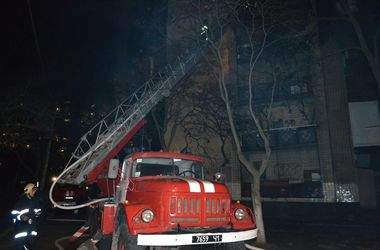 В Одессе горела высотка: сильно пострадали квартиры на двух этажах