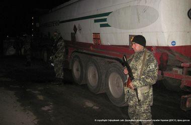 В Харьков из РФ везли 40 тонн топлива на 700 тысяч гривен