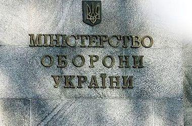 Замминистра обороны Украины Гусев написал заявление об отставке