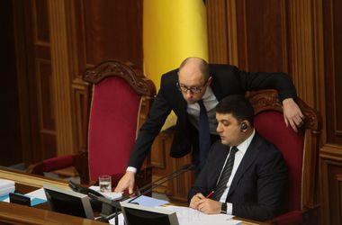 Реформа Рады и Кабмина: Пять министерств хотят убрать, а депутатов - обучить этике