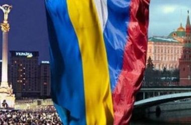 Что осталось от дружбы Украины и России:
