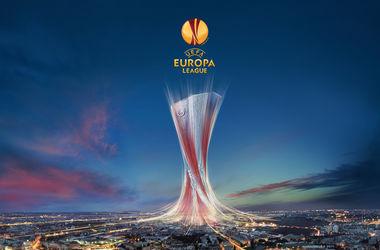 Определились 15 участников 1/16 финала Лиги Европы