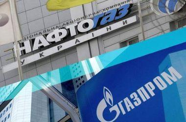 """Претензии """"Нафтогаз"""" и """"Газпрома"""" друг к другу растут"""