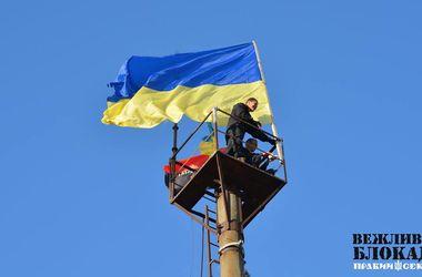 Участники блокады Крыма под песни просят трусы и пополнить счет