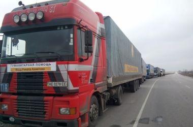 На Донбасс отправлена 129-я автоколонна с Гуманитарной помощью штаба Ахметова