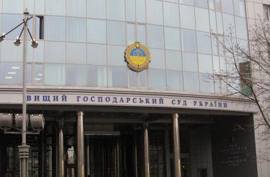 """Высший хозсуд подтвердил выведение ЧАО """"АТЭК"""" из процедуры банкротства"""