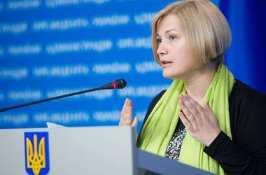 Геращенко в Женеве обсудила с МККК сотрудничество и ситуацию в Донбассе