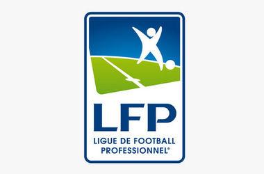 Ведущие футбольные лиги создадут собственную мировую ассоциацию