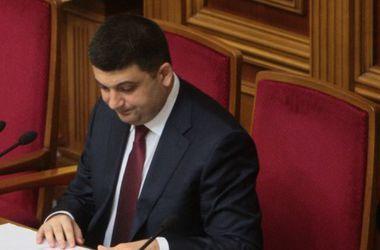 Гройсман настаивает, чтобы на следующей неделе Кабмин внес в Раду проект госбюджета и налоговой реформы