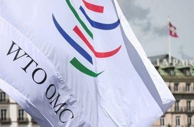 Украина начала разбирательства с Россией в ВТО