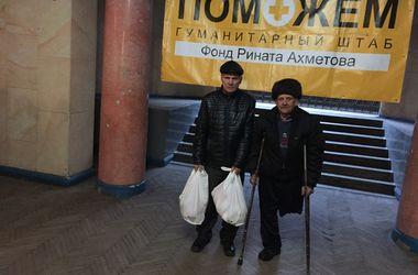 Штаб Ахметова доставил помощь в полуразрушенный Углегорск