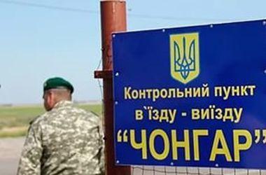 Украина усиливает меры безопасности на границе Крыма