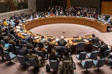 Россия созывает Совет Безопасности ООН - СМИ