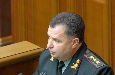На Донбассе незаконно находятся 8 тысяч российских военных - Полторак