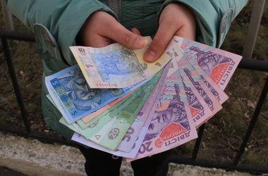 Киеврада внесла изменения в бюджет на 2015 год