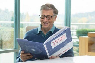 <p>Билл Гейтс любит читать. Фото:twitter/BillGates</p>