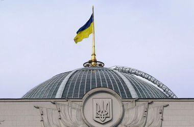 Верховная Рада приняла закон о госслужбе