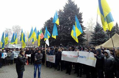 В Кривом Роге прошел митинг в поддержку мэра Юрия Вилкула