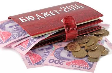 Кабмин внес в Раду проект бюджета-2016