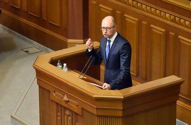 Яценюк озвучил главую задачу Налоговой реформы