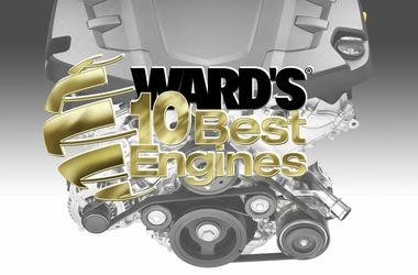 ТОП-10 лучших двигателей по версии США