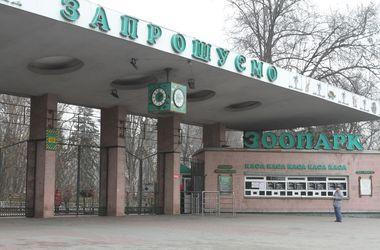 В Киеве ночью пытались ограбить зоопарк