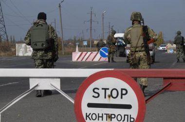 В 2015 году в Украину не пустили около 10 тысяч россиян