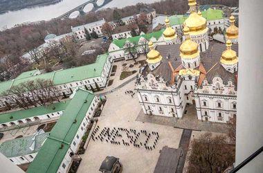 В Киево-Печерской Лавре состоялся живой флешмоб