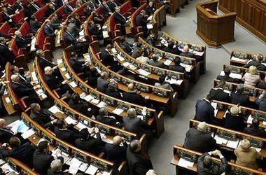 Рада 17 декабря на внеочередном заседании рассмотрит бюджет и налоговую реформу