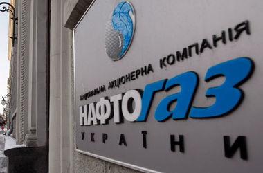 """""""Нафтогаз"""" не получит докапитализацию - Минфин Украины"""