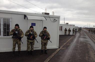На Донбассе появился новый пункт пропуска