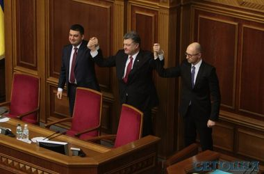 Совместное заявление Порошенко, Яценюка и Гройсмана: реакция соцсетей